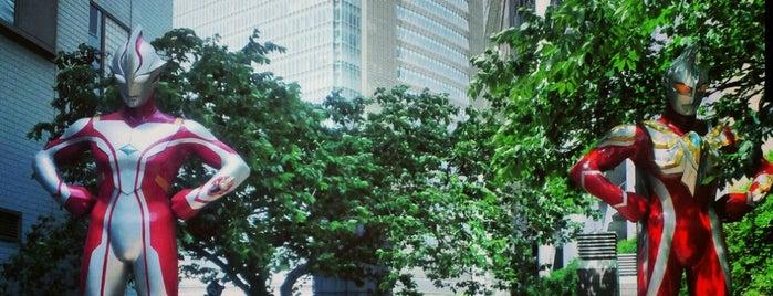ウルトラマン休憩所 is one of Amazing place.