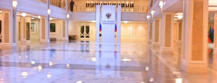 Совет Федерации Федерального Собрания РФ is one of Сохраненные.