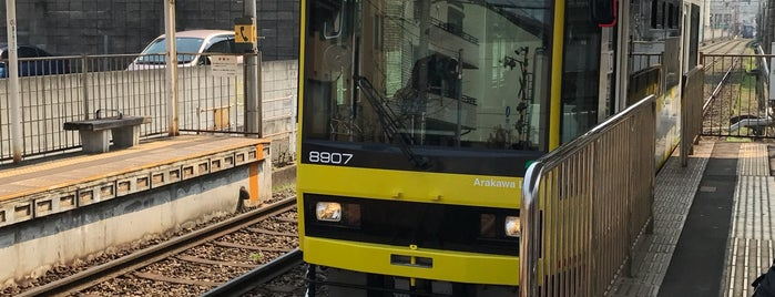 都営バス 荒川一丁目 is one of 都営バス 南千47.