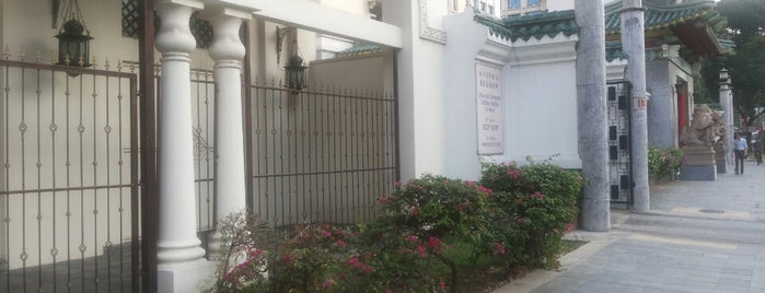 Burhani Mosque is one of Mosque in Singapore.