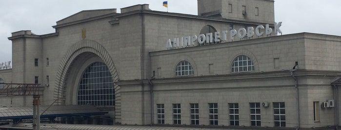 Ж/д вокзал «Днепр-Главный» is one of Днепропетровск.