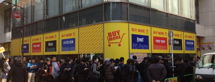 BUY MORE 秋葉原本店 is one of よくいく場所.