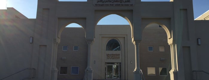 Islamic Center of Long Island is one of masjids in tristate area.