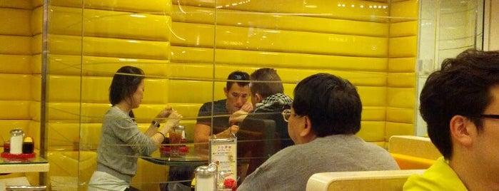 Tsui Wah Restaurant is one of HK FOOD.