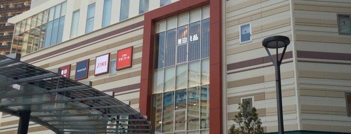ららテラス 武蔵小杉 is one of 武蔵小杉再開発地区.