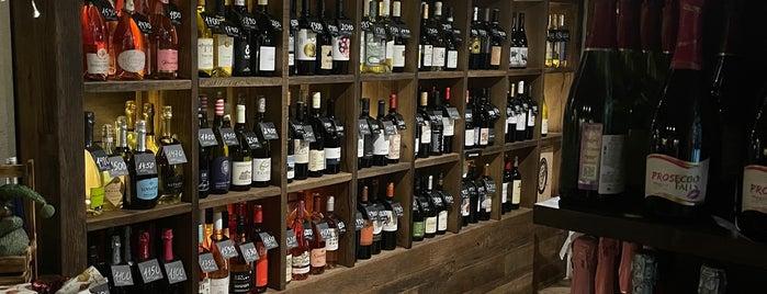 Dodici Wine & Kitchen is one of InVinoVeritas.