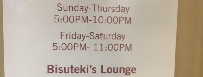 Bisuteki Japanese Steakhouse is one of Food.