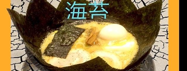 ラーメン花月嵐 蒲田西口店 is one of 兎に角ラーメン食べる.
