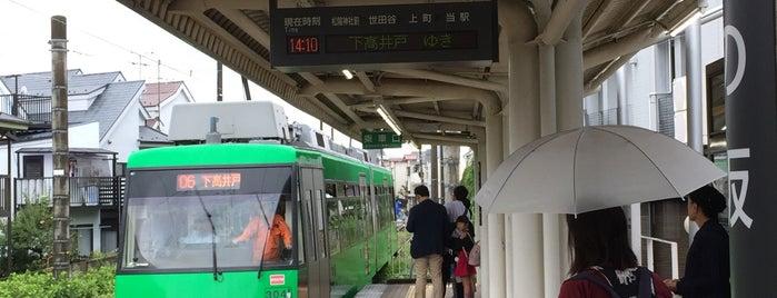 宮の坂駅 (SG07) is one of 東急世田谷線.
