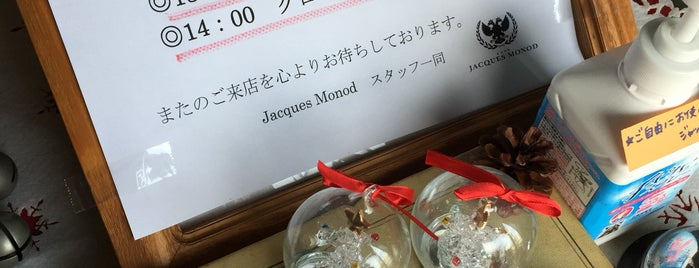 Jacques Monod is one of IM福岡ランチ.