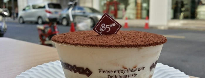 85°C Bakery Café (85度C) is one of Food/Drink.