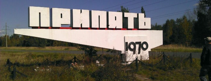 Pripyat is one of Dream Destinations.