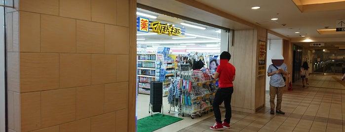 マツモトキヨシ 盛岡駅ビルフェザン店 is one of shop in FESAN.