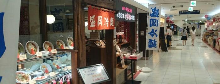 明明家(みょんみょんや) is one of shop in FESAN.