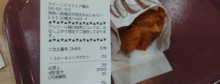 KFC is one of 飲食店.