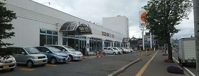 コープさっぽろ 美園店 is one of スーパーマーケット(コープさっぽろ系).