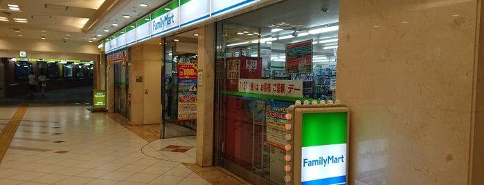 FamilyMart is one of shop in FESAN.