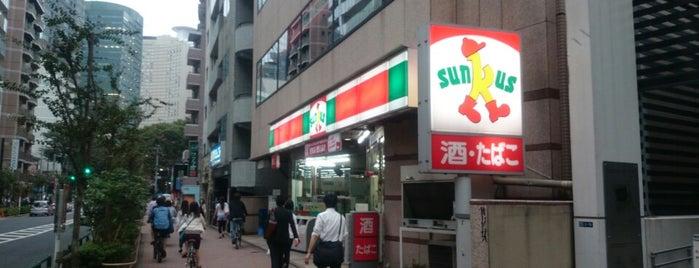 サンクス 新宿十二社店 is one of get JPS.