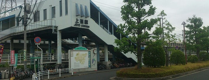 Jōtō Station is one of JR線の駅.