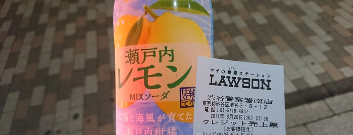 Lawson is one of 渋谷コンビニ.