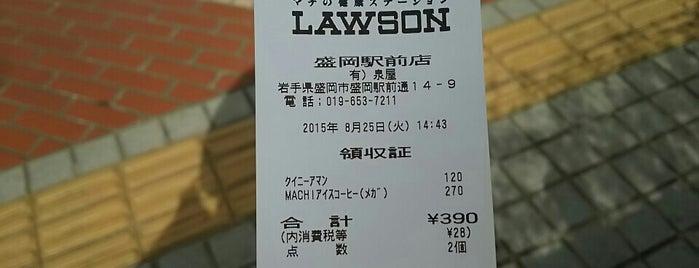 ローソン 盛岡駅前店 is one of LAWSON in IWATE.