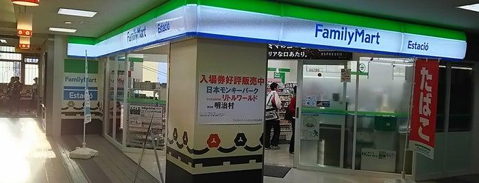 ファミリーマート Estació 犬山駅店 is one of 電源 コンセント スポット.