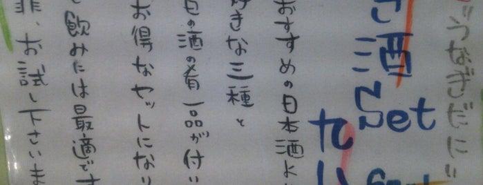 日本酒 うなぎだに is one of to do.