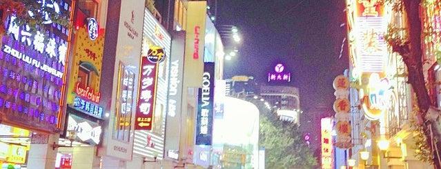 北京路步行街 Beijing Road Pedestrian Street is one of Mon Carnet de bord.