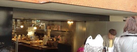 TOTSZEN BAKER'S KITCHEN is one of 美味しいもの.