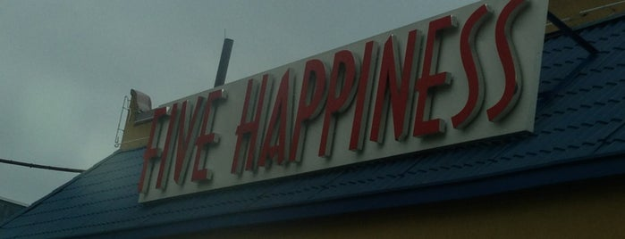 Five Happiness Restaurant is one of New Orleans's Best Asian - 2013.