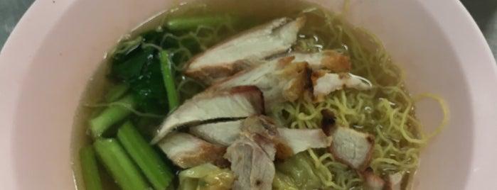 ข้าวมันไก่ บะหมี่หมูแดง เกี๊ยวกุ้ง is one of อาหาร.