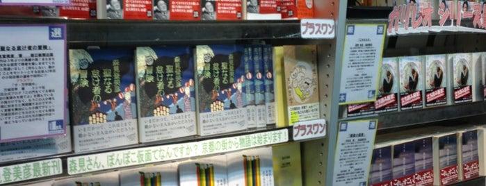 ブックファースト 梅田2階店 is one of 本屋.