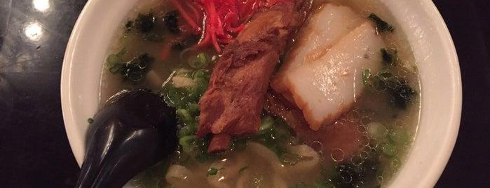 Ryoji Ramen & Izakaya りょ次居酒屋 is one of The 'B' List - Very Good in Toronto.