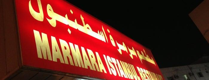 Marmara Istanbul is one of My Doha..