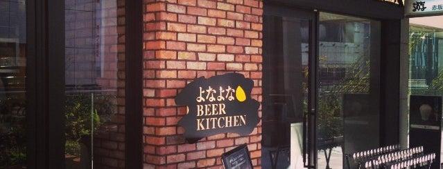Yona Yona Beer Works is one of Tokyo-Sibya.