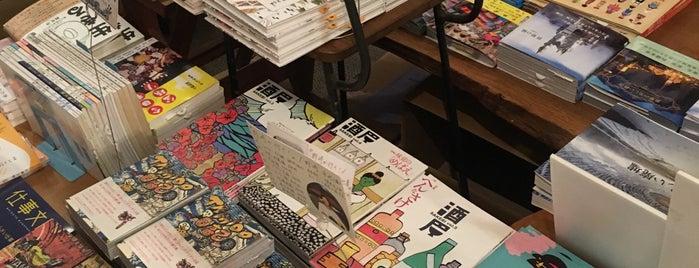 旅の本屋 のまど is one of Book.