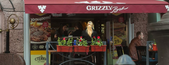 Grizzly Bar is one of Weekend в Петербурге.