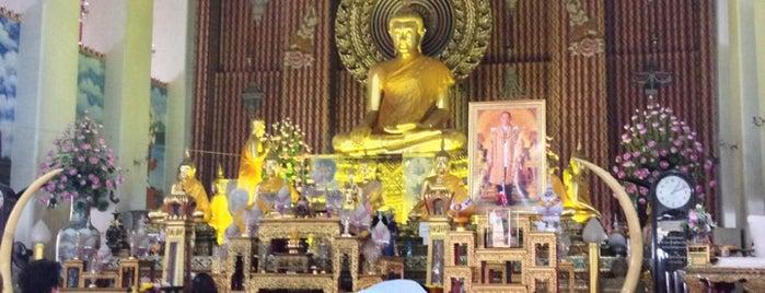 Wat Chana Songkhram is one of Around Bangkok | ตะลอนทัวร์รอบกรุงฯ.