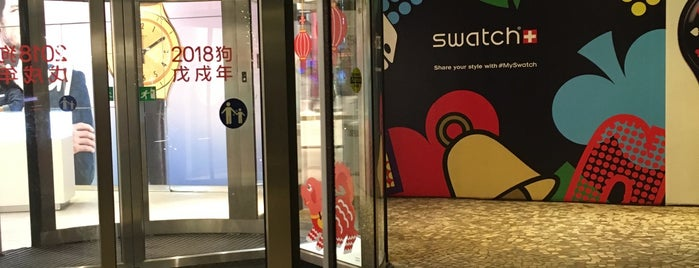 Swatch is one of The 13 Best Jewelry Stores in Las Vegas.