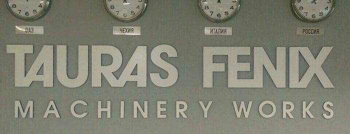 Tauras-Fenix is one of VANICH' clients.