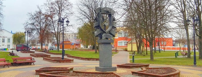 Ганцевичи is one of Города Беларуси.