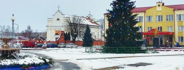 Иваново is one of Города Беларуси.