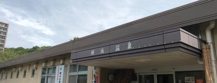 チャレンジャー 横浜温泉 is one of lieu a Tokyo 3.