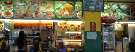 Al-Ameen Eating Corner is one of Awesome Food Places All Over.