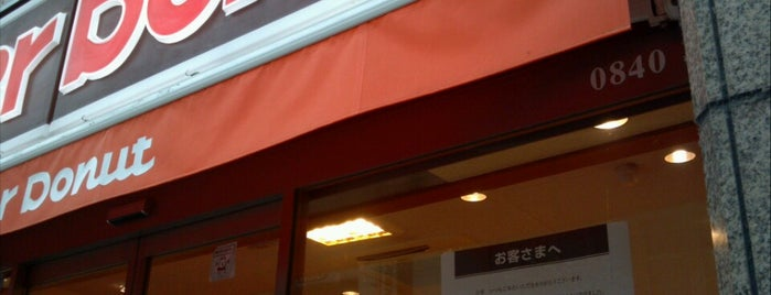 Mister Donut is one of CAFE.