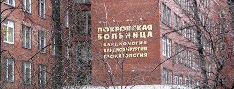 """Покровская больница is one of Район общежития на """"Шевченко""""."""