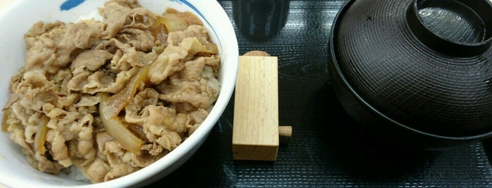 Matsuya is one of Must-visit Food in 我孫子市.