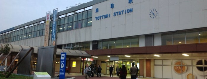 Tottori Station is one of JR線の駅.