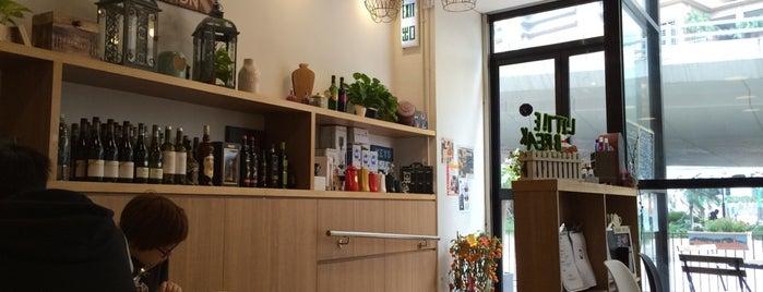 Little Break Coffee & Kitchen is one of HK cafe.