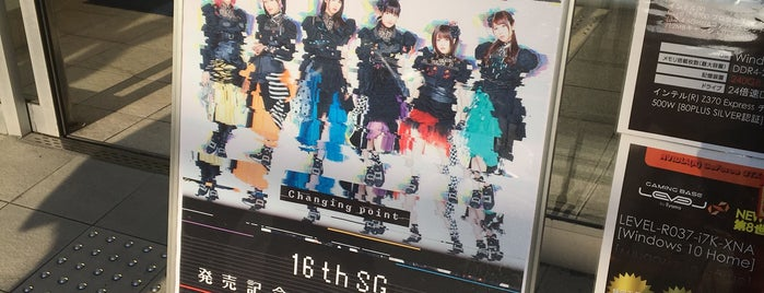 アニメイト大阪日本橋5Fイベントホール is one of ライブ、イベント会場.